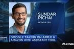 谷歌I/O大会:新产品对标苹果亚马逊