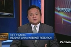 汇丰:腾讯的投资亏损挑战
