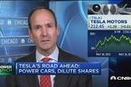 特斯拉增发20亿美元股票 扩产目标能否实现