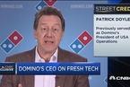 达美乐CEO谈快餐业技术革新