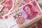 Regulators Poised to Restrict Asset Management Niche