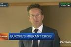 专访欧元集团主席:希腊债务、英国退欧与难民危机