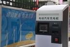两大电网拟建公共充电桩仅占国家目标3%