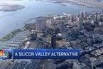 圣迭戈想做第二硅谷