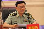 刘振所少将任武警北京总队政委