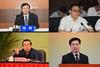 沪渝湘闽四省级政府领导层再进新人