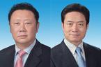 新任四川省委常委曲木史哈、甘霖职务公布