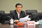 候补中委李云峰被检方立案侦查