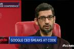 谷歌CEO谈人工智能:我们处于领先地位