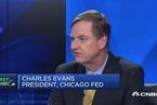 芝加哥联储主席:预计美联储今年加息两次