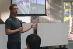 LinkedIn数据泄密 扎克伯格的数个社交账号遭黑
