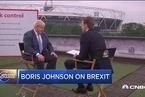 伦敦前市长力挺退欧:英镑价值取决于自身经济实力