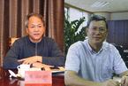 李仰哲和李凡荣出任国家能源局副局长