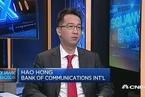 洪灏:香港股市将迎来大量资金流入