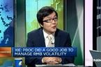 华侨银行:一篮子货币机制有助于稳定人民币汇率