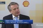 壳牌CEO:并购BG对转型至关重要