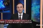 投资人士:中国向美开放RQFII可以增强市场稳定性