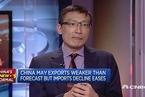 长江商学院李伟:中国企业经营成本不断上涨