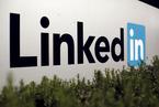 微软全现金收购LinkedIn 总价262亿美元