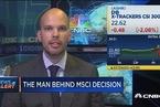 MSCI释疑为何未将A股纳入新兴市场指数