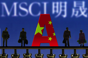 China's A-Shares Break Into Global Big Leagues With Inclusion in MSCI Indexes