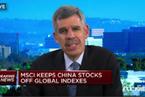 安联:A股未纳入MSCI对全球股市是件好事