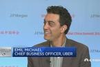 Uber高管:发展中国家对新型交通方式接纳度更高