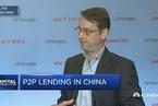 陆金所CEO:中国P2P行业正在划定红线和提高透明度