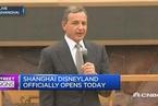 迪士尼CEO:上海新乐园是中国与迪斯尼合作的见证