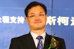 中投公司原副总经理刘桂平履新重庆市副市长