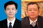 河北政法委书记董仚生卸任副省长