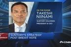 三得利CEO:日元飙升对我们的影响不大