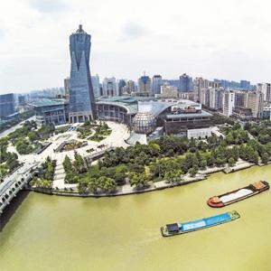 杭州首次跻身全球100强国际会议目的地城市