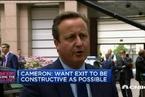 """卡梅伦来到欧盟总部 希望英国退欧过程""""有建设性"""""""