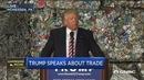 特朗普贸易演讲:当年让中国加入WTO是美国的灾难