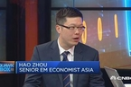 德国商业银行:预计中国央行下半年将降息降准