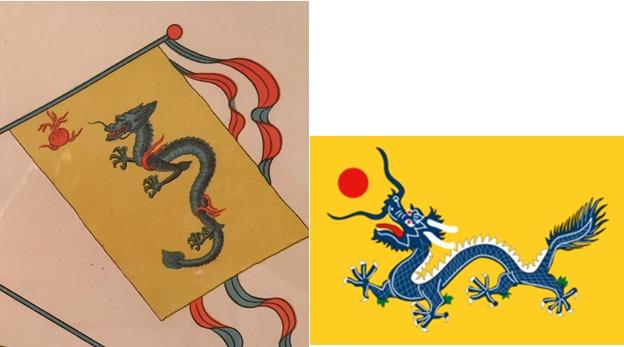 国旗加卡通图片