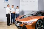 宝马联合科技企业 2021年批量生产无人车