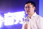 爱奇艺CEO龚宇:网络视频收入模式更加多元化