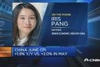 分析人士:中国6月CPI涨幅回落主要受天气影响