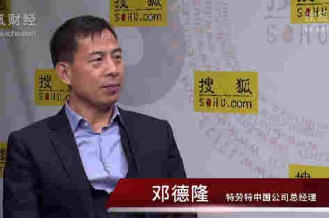 搜狐专访 特劳特邓德隆:我要告诉雷军小米战略偏航了