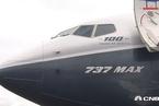 波音737 Max首度公开亮相航展