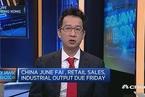 洪灏:洪灾将导致中国通胀上升