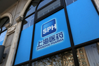 上海医药12亿美元收购康德乐中国 拿下DTP药房