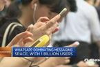 即时通讯应用的全球竞争