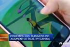 各种商家的Pokémon Go营销