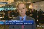 上海美国商会:外企担忧中国产业政策对其不公