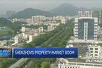 深圳疯狂的楼市正在导致城市人才流失