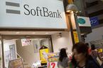 布局物联网 软银243亿英镑溢价40%私有化ARM