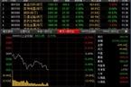 今日午盘:多数板块回落 沪指震荡走弱跌0.71%